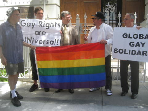 Picture of Gay activists in front of Russian consulate in San Francisco