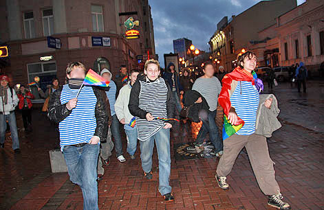 Gay Flashmob